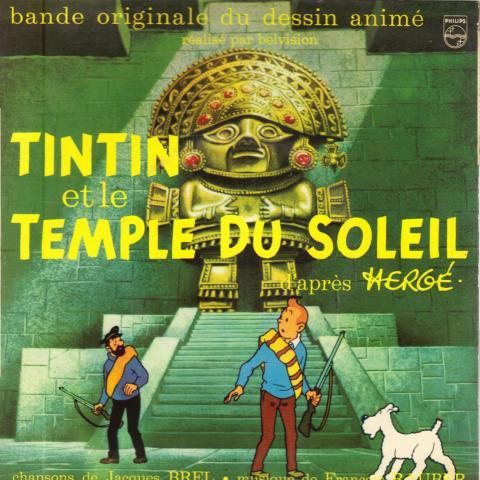 acheter disque vinyle tintin et le temple du soleil. Black Bedroom Furniture Sets. Home Design Ideas