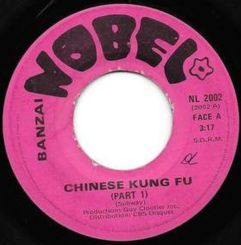 Buy vinyl artist% Chinese Kung Fu / (Discotheque) for sale