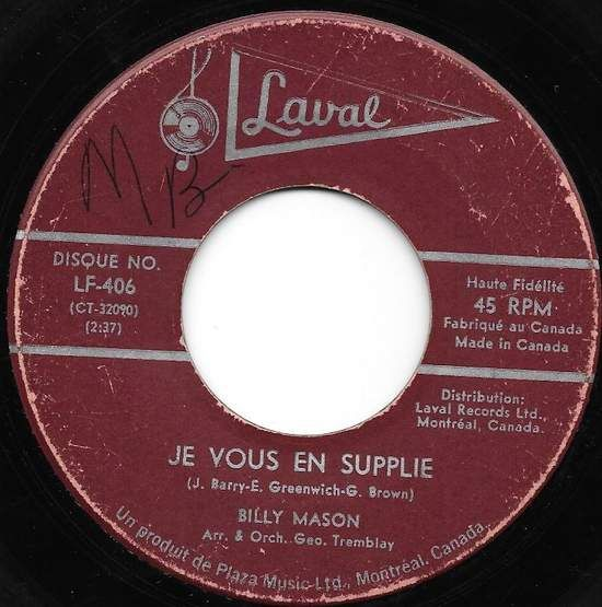 Buy vinyl artist% Je Vous En Supplie / Avec Toi for sale