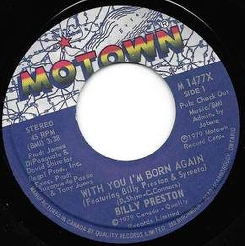 Acheter disque vinyle Billy Preston Featuring Syreeta With You I'm Born Again / All I Wanted Was You a vendre