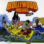 Buy vinyl record Various Bollywood Breaks Sampler for sale