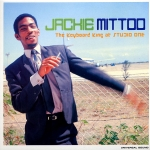 Acheter un disque vinyle à vendre Jackie Mittoo The Keyboard King At Studio One