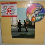 Buy vinyl record pink Floyd wish you were here for sale