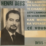 Buy vinyl record Henri Debs Cé vous for sale