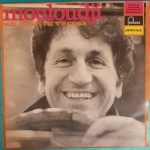 Buy vinyl record MOULOUDJI UN JOUR TU VERRAS for sale